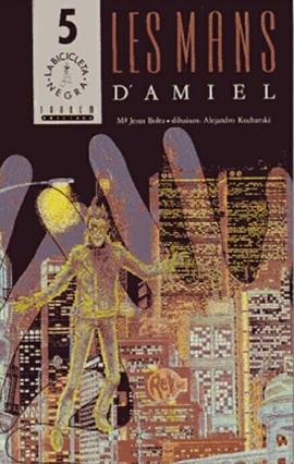 s-damiel