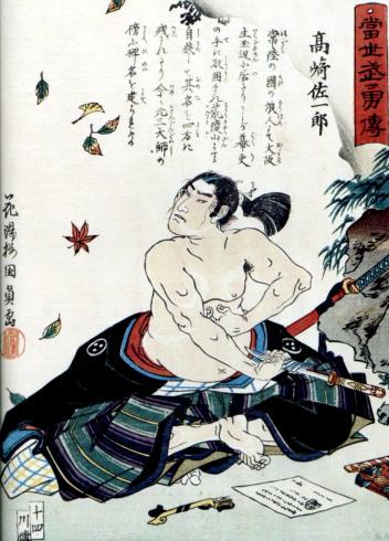 [Imagen: seppuku-copy.jpg]